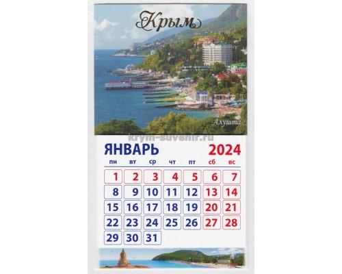 Алушта (090-05-05-00) календарь-магнит