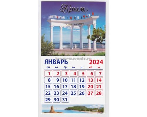 Алушта (090-05-06-00) календарь-магнит