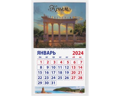 Алушта (090-05-07-00) календарь-магнит