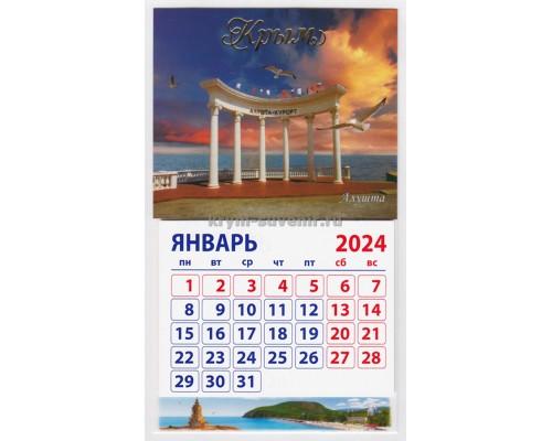 Алушта (090-05-12-00) календарь-магнит