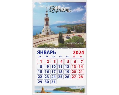 Малореченское (090-02-01-00) календарь-магнит
