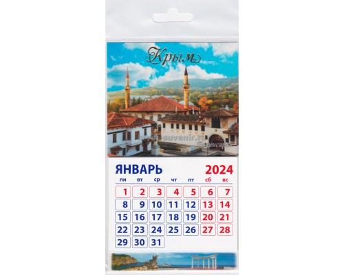 Бахчисарай Хан. дворец (090-35-01-00) календарь-магнит