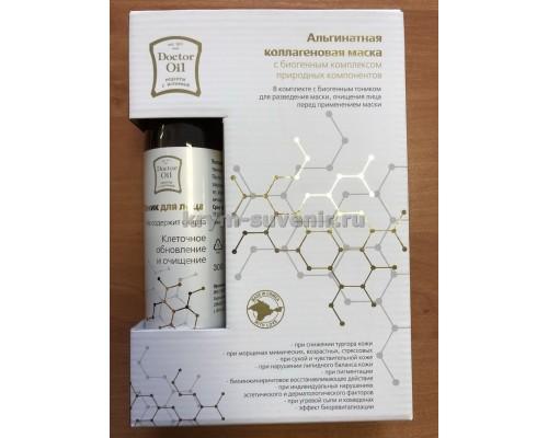 Маска для лица (Doctor Oil) альгинатная, коллагеновая, 70 гр. + тоник 300 мл.