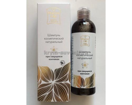 Шампунь (Doctor Oil) натуральный, для секущихся волос, 250 мл.