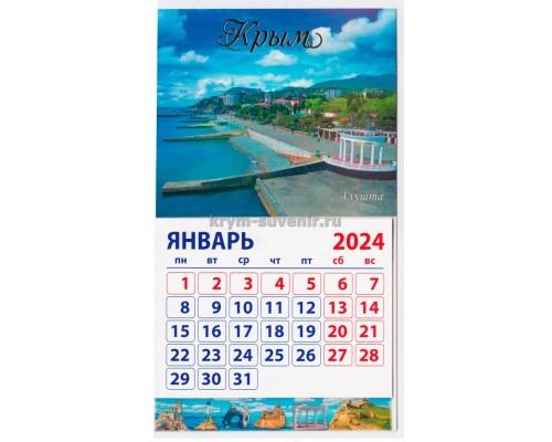 Алушта (090-05-13-00) календарь-магнит