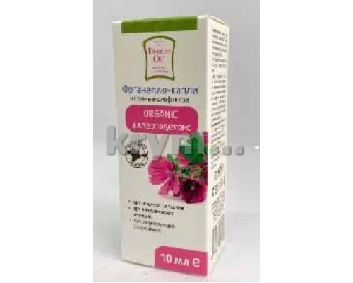 Капли (D.Oil) Organic аллерго 10 мл.