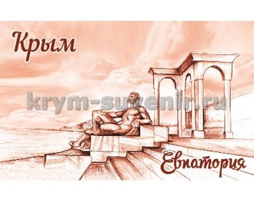 Евпатория Арт.магн.акр.пр. (2-67-99-1)