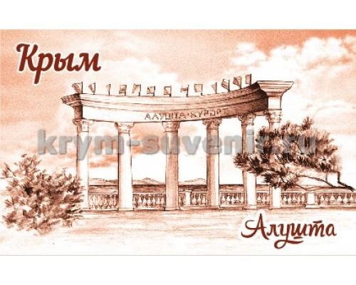 Алушта Арт.магн.акр.пр. (2-5-99-6)