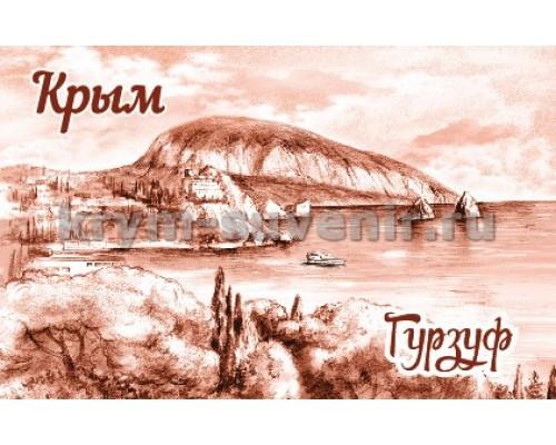 Гурзуф Арт.магн.акр.пр. (2-8-99-9)