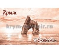 Коктебель Арт.магн.акр.пр. (2-41-99-10)
