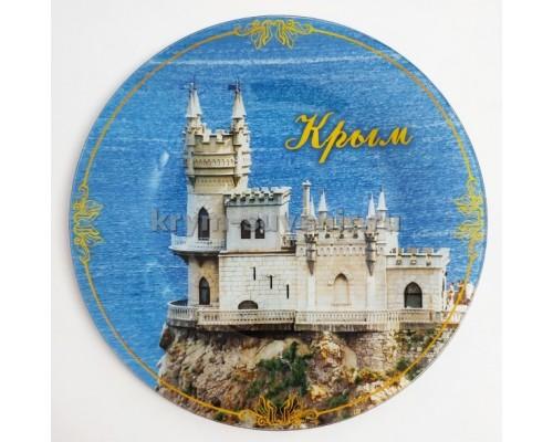 Крым Ласточкино г-до (DLG-2) 25 см. тарелка+подст., Карабут, 48 шт./ящ.