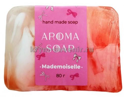 Мыло (AROMA SOAP) Для неё  80 гр. глицериновое
