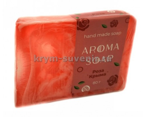 Мыло (AROMA SOAP) Роза Крыма  80 гр. глицериновое