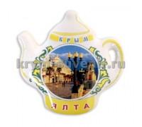 Магнит керамич. чайник Ялта № 1 (ПД)