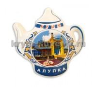 Магнит керамич. чайник Алупка № 12 (ПД)