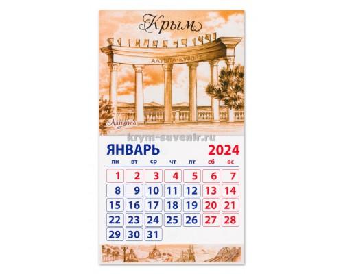 Алушта арт (090-05-14-99) календарь-магнит 10шт/уп.