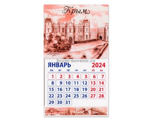 Алупка арт (090-18-09-99) календарь-магнит 10шт/уп.