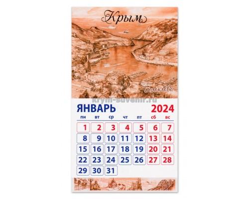 Балаклава арт (090-30-01-99) календарь-магнит 10шт/уп.