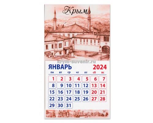 Бахчисарай арт (090-35-02-99) календарь-магнит 10шт/уп.